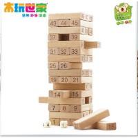 木玩世家 儿童环保 亲子游戏 50PCS层层叠
