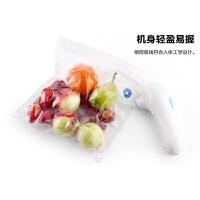 创意真空保鲜机五袋一机家用食物水果蔬菜茶叶包装密封储存抽空机