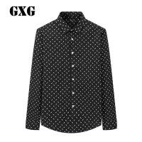 【3】GXG男装 男士修身时尚经典黑色长袖衬衫男#64803528