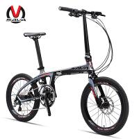SAVA碳纤维折叠车自行车20寸男女禧玛诺油碟刹变速运动单车Z1