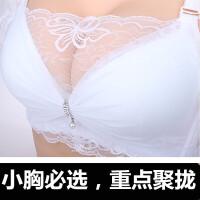 性感聚拢文胸小胸平胸加厚内衣抹胸式调整型胸罩 白色 无钢圈