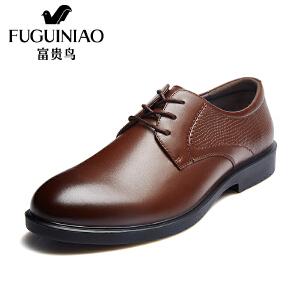 富贵鸟男鞋 年新品 时尚头层牛皮圆头商务正装皮鞋