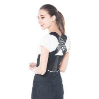 背背佳221矫姿带学生儿童成人男女士通用款夏季隐形矫姿带防驼背