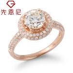 先恩尼钻石 红18k 玫瑰金钻石戒指1.18克拉婚戒 豪华女款钻戒 HFA016宠爱一生订婚戒指克拉裸钻