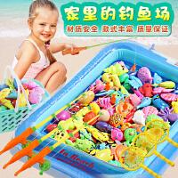 [支持礼品卡]儿童磁性钓鱼玩具池套装宝宝捞鱼戏水益智磁力钓鱼男女孩2-3-6岁u9g