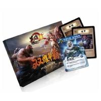 英雄杀桌游卡牌 双雄争霸1V1玩法拓展包 送鲁智深皮肤可塑封