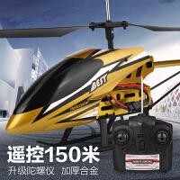 遥控飞机儿童男孩玩具模型航模无人机合金直升机充电动飞行器