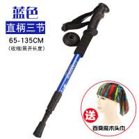 登上杖 登山杖 PK碳素超轻伸缩行山拐杖折叠徒步爬山装备户外登山行山杖HW