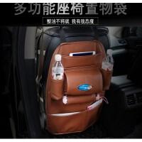 新款多功能置物袋 皮革椅背 车载椅背收纳袋 汽车椅背袋