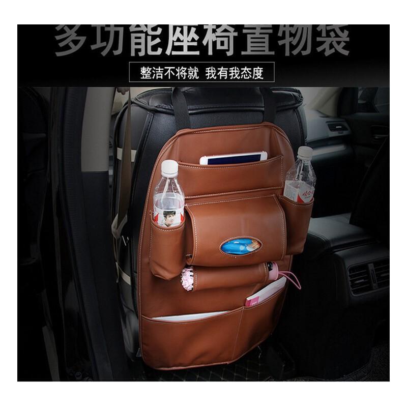 新款多功能置物袋 皮革椅背 车载椅背收纳袋 汽车椅背袋【包邮--新品上架】