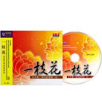 一枝花王永德中��古典民�范�胡名曲�o�Ы滩慕�W光�P12VCD碟片