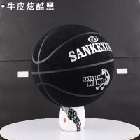 真皮牛皮 室内室外水泥地耐磨防滑男女学生7号比赛篮球lanqiu