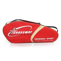 羽毛球包3-6支装羽毛球包单肩拍包男女款运动大包 红色