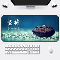 七夕礼物 超大鼠标垫办公励志加厚锁边定制90x40游戏家用可爱创意写字桌垫