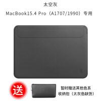 【特惠】2019优选苹果笔记本电脑内胆包air13寸MacBookpro13.3保护套15寸12 其它尺寸