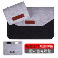电脑包苹果air13.3寸保护套macbk12小米笔记本内胆包pr14/15.6笔记本电脑包