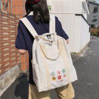 双肩包女书包大学女初高中生百搭简约夏韩版文艺帆布背包