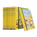 我爱阅读桥梁书:黄色系列第2辑(全20册)