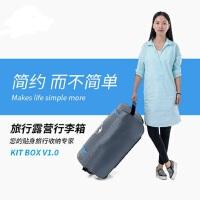 旅行露营行李箱超大容量收纳整理箱 户外装备收纳包手提收纳包自驾游收纳包