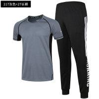 运动套装男士夏季短袖宽松速干衣健身房装备训练服夏天跑步健身服