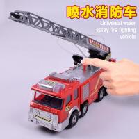 儿童汽车电动车玩具 喷水音乐消防车仿真玩具车 新