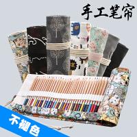 手工帆布笔帘36/48/72孔大容量卷笔袋 素描彩铅笔绘画专用文具袋