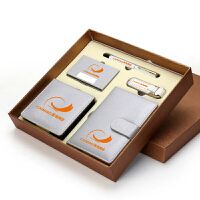 创意公司礼品定制LOGO送客户回礼企业员工福利生日礼物