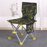 垂钓鱼椅子户外便携折叠凳子靠背多功能炮台钓椅渔具用品