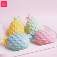 日韩创意减压玩具新奇玩具整蛊发泄玩具菠萝捏捏乐整人玩具