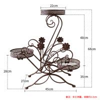 铁艺花架 多层室内 省空间铁艺阳台客厅吊兰绿萝落地式花盆架
