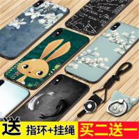 苹果6手机壳iPhone7/8/X//7P/8P/6P/SE/5s手机壳iPhone6s女款潮硅胶iPhone8手机壳