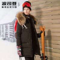 波司登(BOSIDENG)鹅绒中长款运动户外貉子大毛领羽绒服女冬装外套