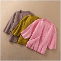 冬季新品宽松上衣加厚纯色开衫外穿保暖针织衫女6088