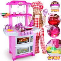 仿真做饭多功能玩具套装水果切切乐3-6周岁 过家家厨房儿童玩具男孩女孩