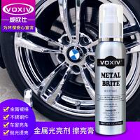 镀铬车标亮条轮毂抛光清洗去除锈剂汽车用电镀铬金属光亮剂