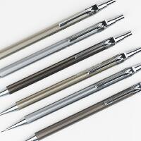 晨光文具 自动铅笔0.5/0.7金属活动铅笔学习办公用品儿童书写
