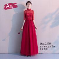 敬酒服新娘秋冬季2018新款酒红色长款婚礼显瘦结婚礼服裙回门服女 X