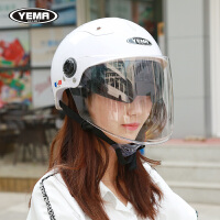 野马摩托车头盔男女夏季电动车轻便半盔双镜片防紫外线防晒安全帽