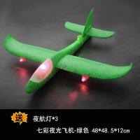泡沫飞机模型手抛飞机滑翔机航模飞机拼装塑料飞机儿童网红小礼品SN0373