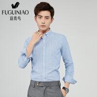 长袖纯棉衬衫男 韩版 修身 商务 男装条纹格子衬衣夏季