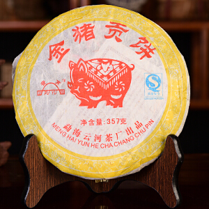 【7片一起拍】2007年金猪贡饼云河普洱茶七子饼茶 357克片