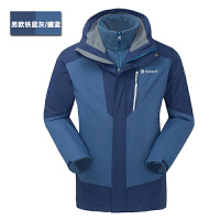 探路者冲锋衣 秋冬季三合一男西藏防水户外两件套保暖登山服西