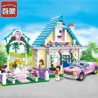 拼插模型玩具城市系列婚房1129积木小颗粒塑料拼装积木女孩