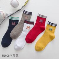袜子女韩版中筒袜女士纯棉袜子韩国学院风女生运动袜子日系潮袜子 均码