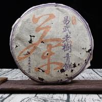 1999年 易武正山 易武老树青饼茶叶 普洱茶生茶 357克/饼 3饼