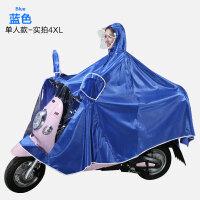 雨衣电瓶车雨披摩托车天堂骑行单双人电动自行车加大加厚男女 XXXXL