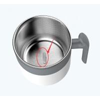 温差磁力全自动搅拌杯黑科技懒人磁性水杯抖音热能咖啡杯子搅拌器