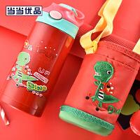 当当优品 带吸管儿童保温水壶400ml 童趣系列 红色 赠杯套