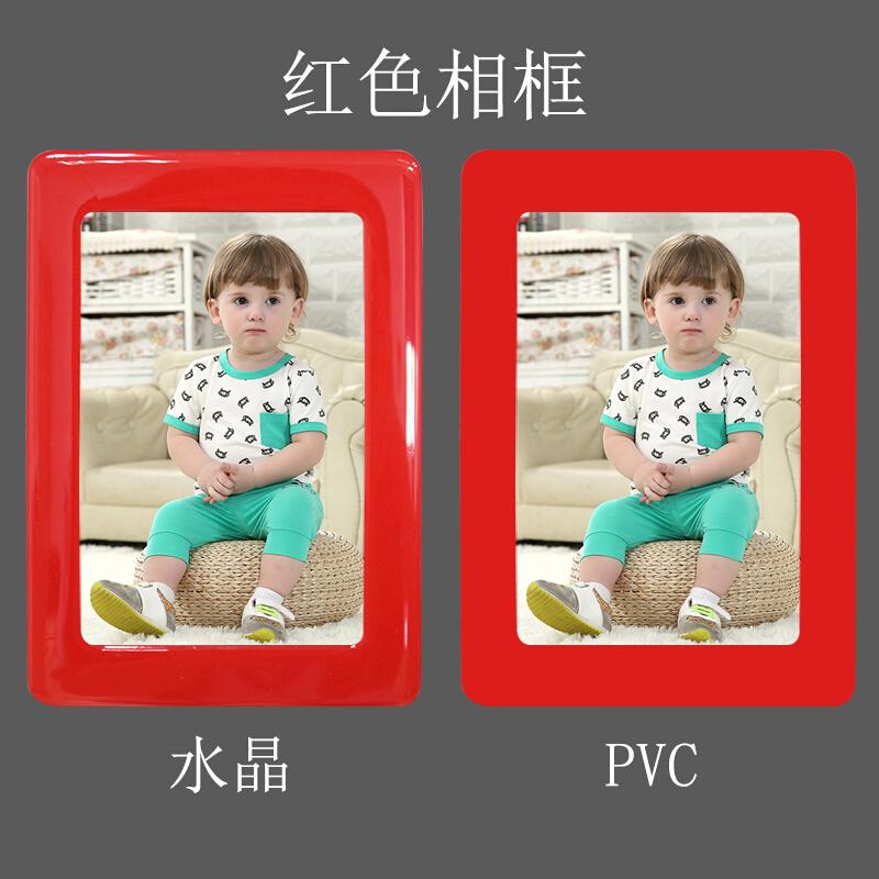 水晶相框墙贴挂墙创意儿童房6寸相框冰箱贴磁性照片墙六寸小像框  双层水晶相框 1个 发货周期:一般在付款后2-90天左右发货,具体发货时间请以与客服协商的时间为准