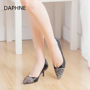 Daphne/达芙妮时尚尖头单鞋 酒杯跟中跟石头纹女鞋